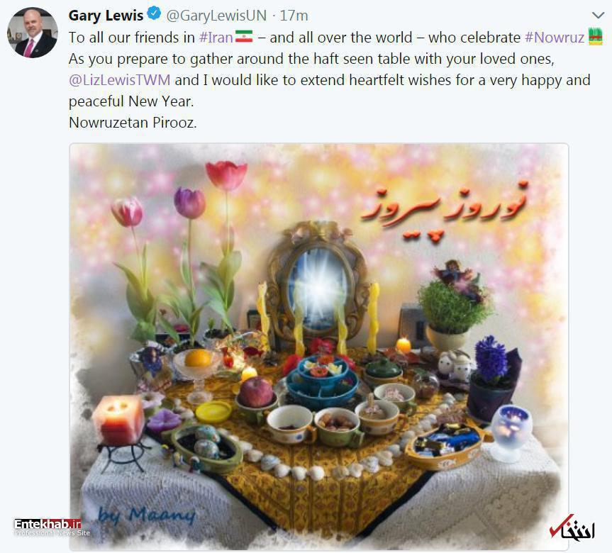 تبریک نوروزی نماینده پیشین سازمان ملل در ایران