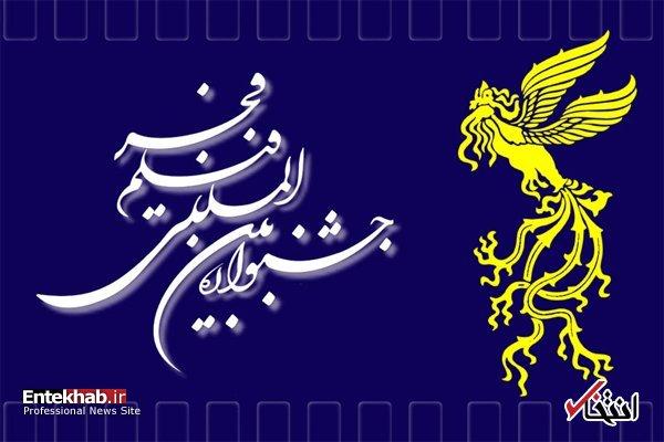 جشنواره فیلم فجر چقدر هزینه داشت؟
