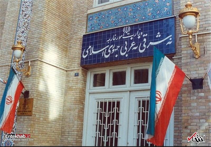 توصیه های مسافرتی وزارت خارجه برای ایام نوروز