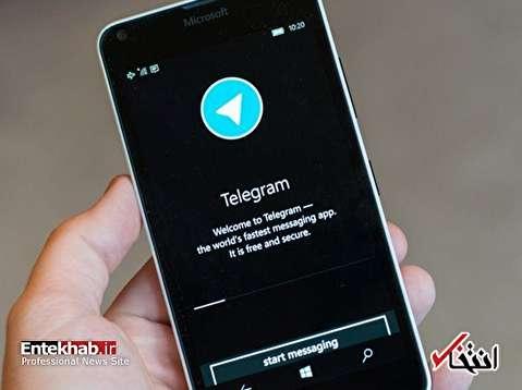 جهانگیری: تصمیمگیری درباره فیلتر تلگرام با شورای عالی فضای مجازی است / دولت معتقد است نباید محدودیت ایجاد شود / تا الان رئیسجمهور روی این موضع جدی است