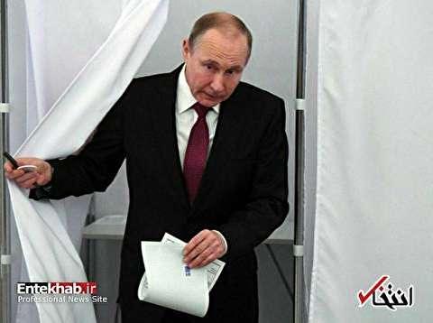 پایان رایگیری در انتخابات ریاست جمهوری روسیه / پیشتازی پوتین با اکثریت قاطع آرا