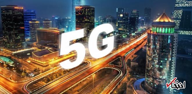 تداوم تنش ها بین ایالات متحده و چین به فناوری ضربه می زند/تاخیر در ارائه شبکه های نسل 5G در چین