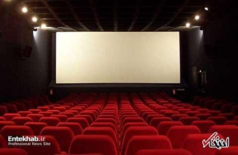 بلیت سینماها گران شد/ قیمت بلیت در پردیس های سینمایی به ۱۵ هزار تومان رسید