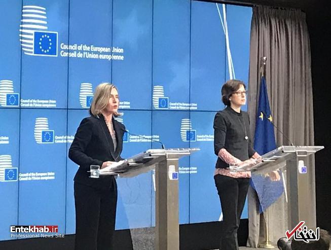 اتحادیه اروپا برای حفظ برجام متحد است موگرینی