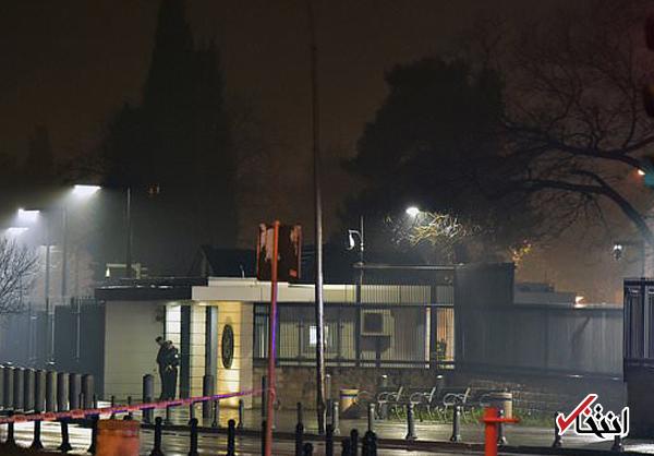 حمله انتحاری به سفارت آمریکا در مونته نگرو