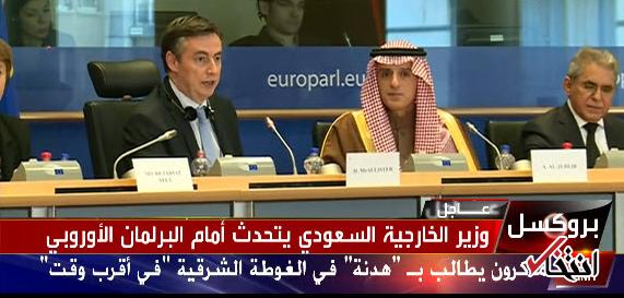 الجیبر: توافق هسته ای برای تغیر رفتار ایران کافی نیست