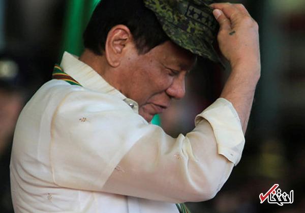 فیلیپین سفیر آمریکا را احضار کرد / مانیل: رییس جمهور ما مستبد نیست