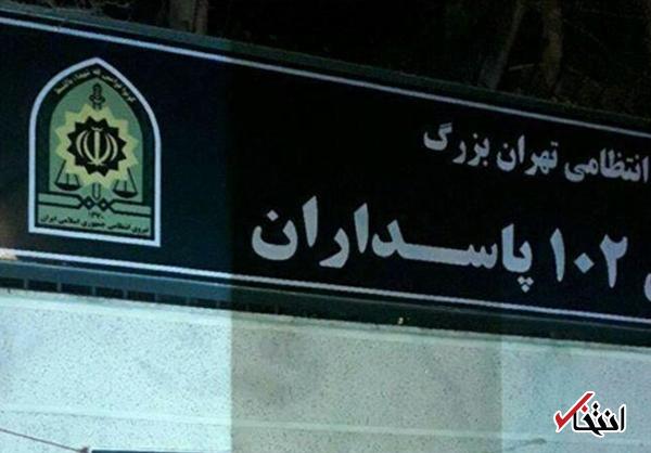 ناجا: هیچ یک از زنان بازداشت شده دراویش در اختیار پلیس نیستند / زنی که در شب حادثه خیابان پاسداران بازداشت شده بود پس از اعلام باردار بودن آزاد شد