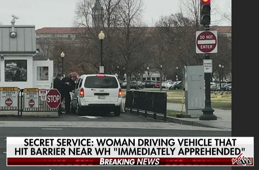 برخورد عمدی یک خودرو با مانع ورودی کاخ سفید / راننده زن بود / هیچ گلوله ای شلیک نشد / تعطیلی موقت کاخ سفید