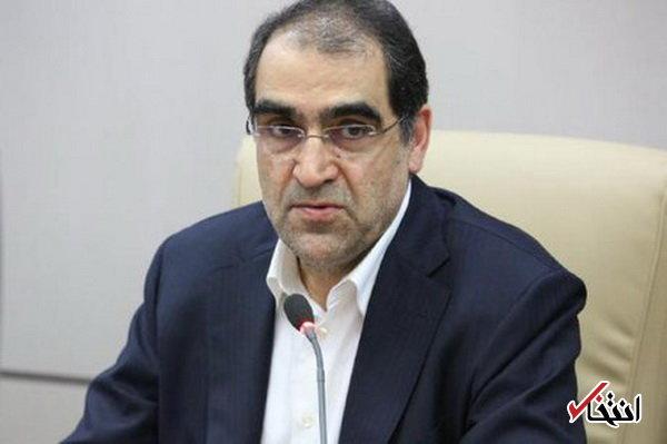 وزیر بهداشت: چیزی به نام «طب اسلامی» نداریم / «طب ایرانی» مکمل «طب مدرن» است