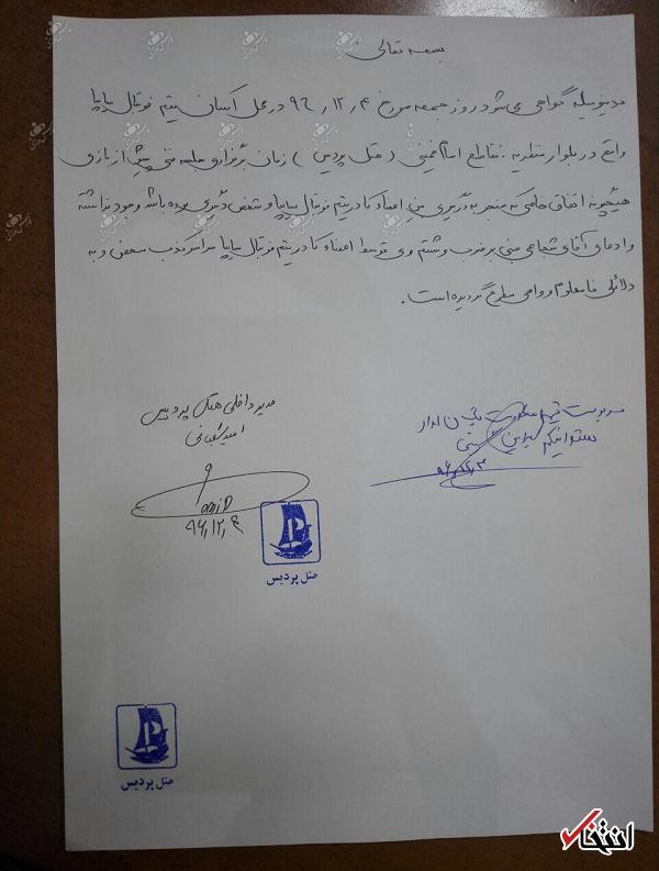پلیس: ادعای یک بازیگر درباره ضرب و شتم او توسط علی دایی کذب محض است +سند