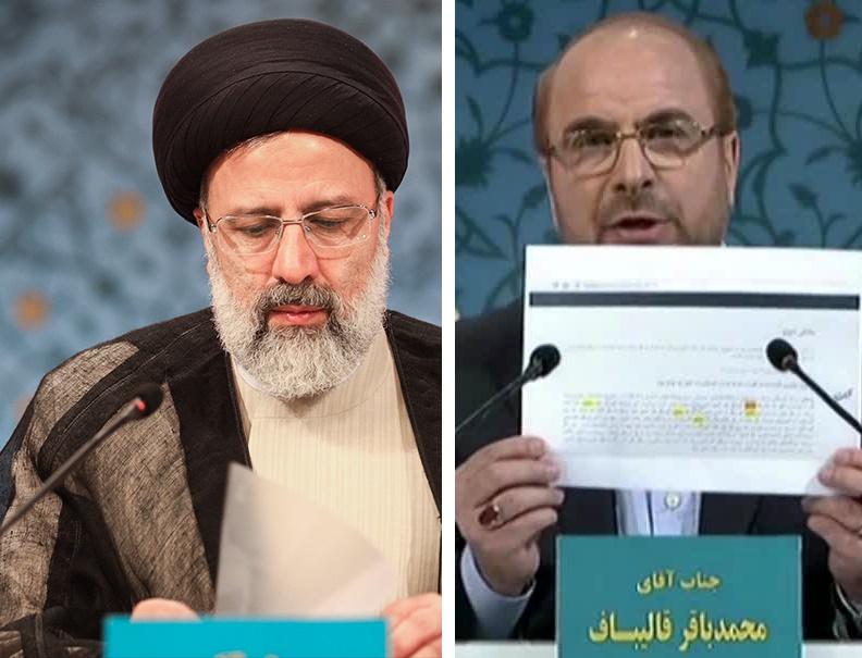 رئیسی در مورد شهرداری تهران: برای برخورد با فساد ملاحظهای نداریم