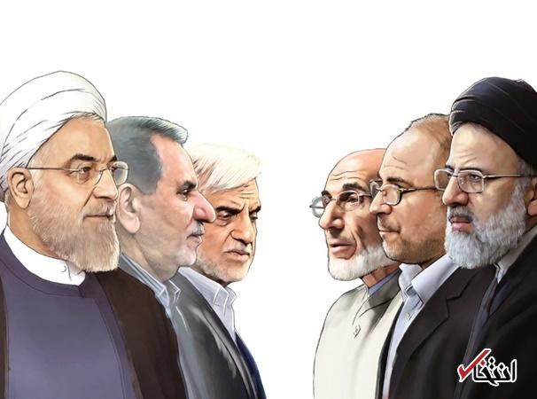 مناظره سه به سه شده بود؛ قطب «روحانی، جهانگیری، هاشمی طبا» پیروز شدند / ظاهرا رئیسی و قالیباف از هم ناراحتند؛ این دو در مناظره باهم رقابت داشتند / میرسلیم امروز سعی کرد به قالیباف نزدیک شود / قالیباف نیامده رئیس جمهور شود، امده انتقام بگیرد / رئیسی کتابچه ی فردی را در دست داشت که امروز از انتخابات کنار کشیده