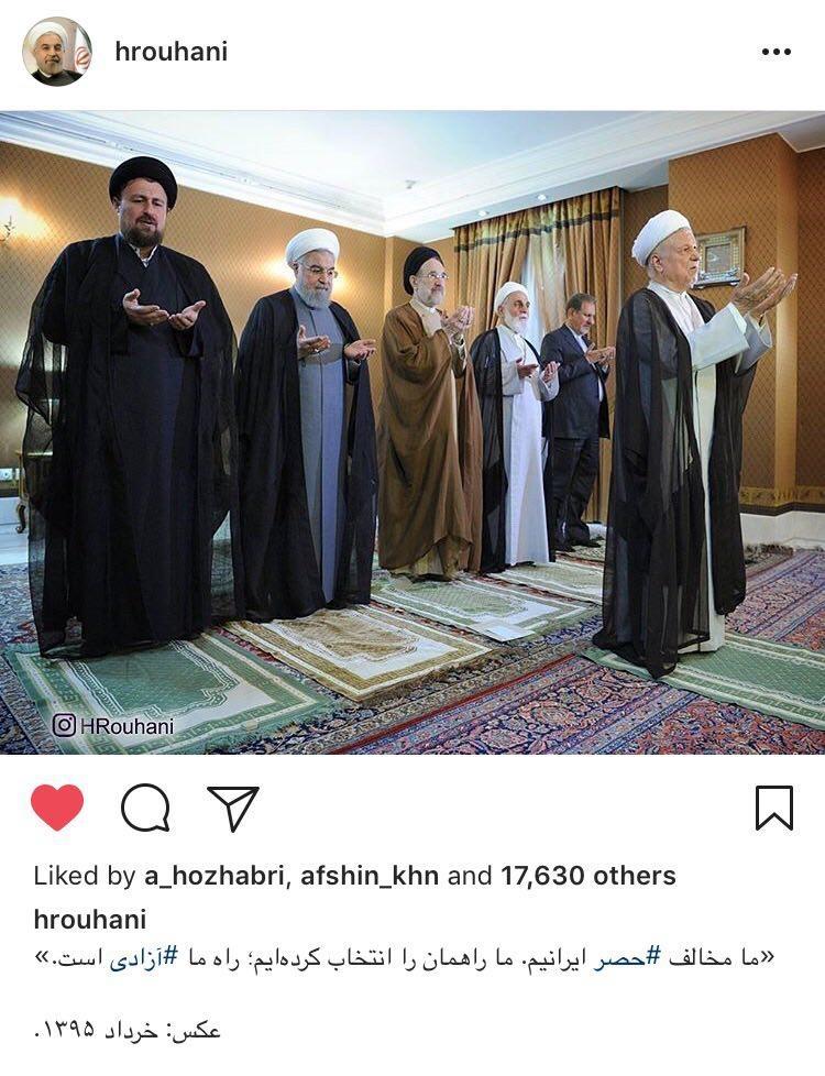 تصویر و جملهای معنادار در اینستاگرام حسن روحانی