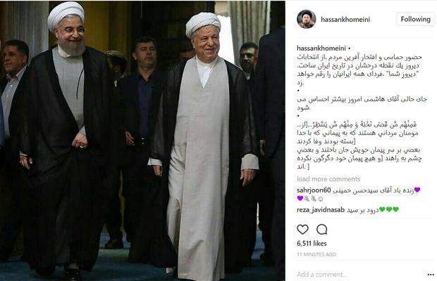 سید حسن خمینی پس از حماسه 29 اردیبهشت: جای خالی آقای هاشمی احساس میشود