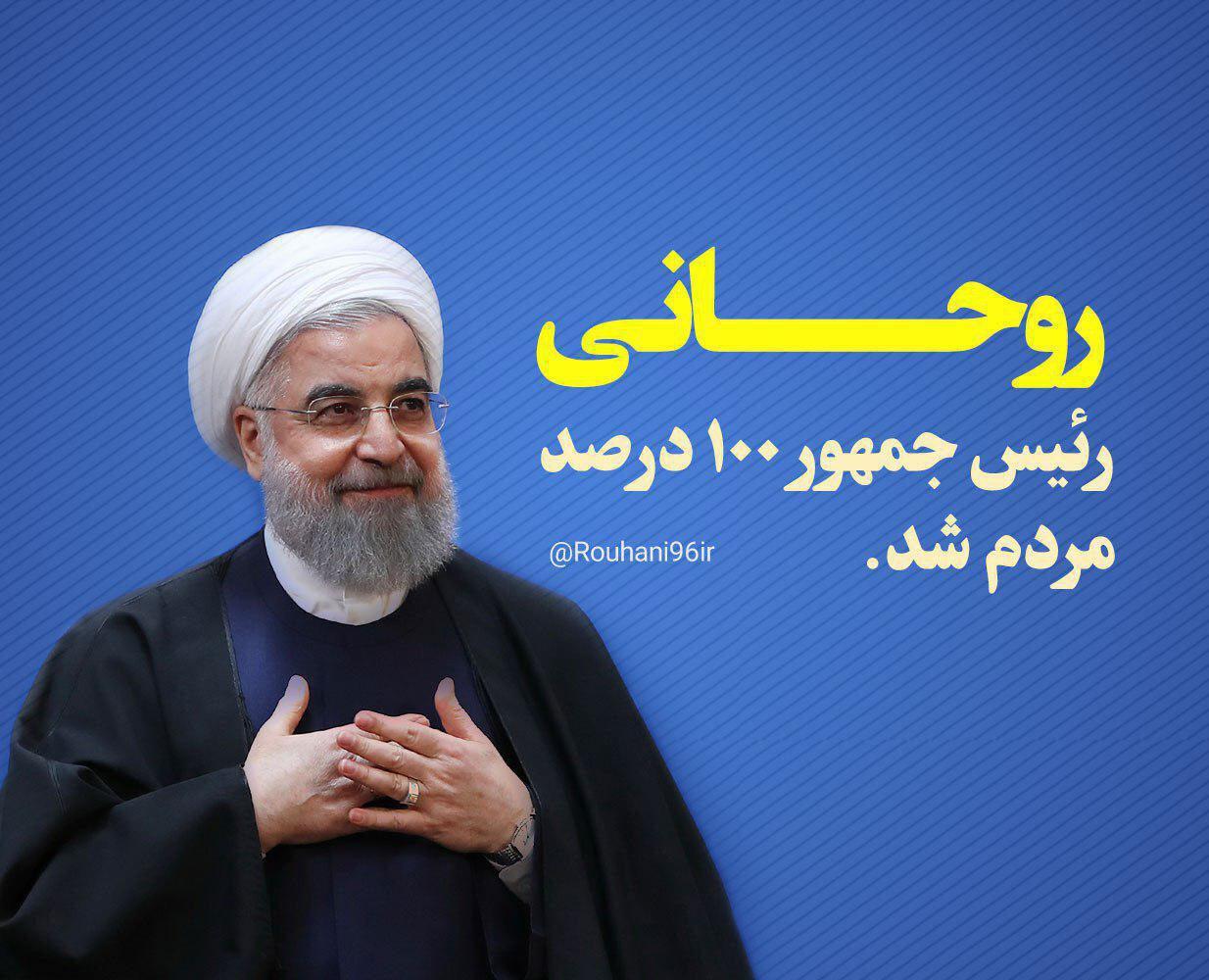 کانال تلگرام حزب ندای ایرانیان