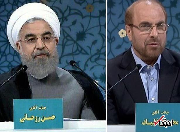 9 ادعای قالیباف علیه روحانی که اشتباه از آب درآمد / از ماجرای بابک زنجانی تا ایجاد 4 میلیون شغل