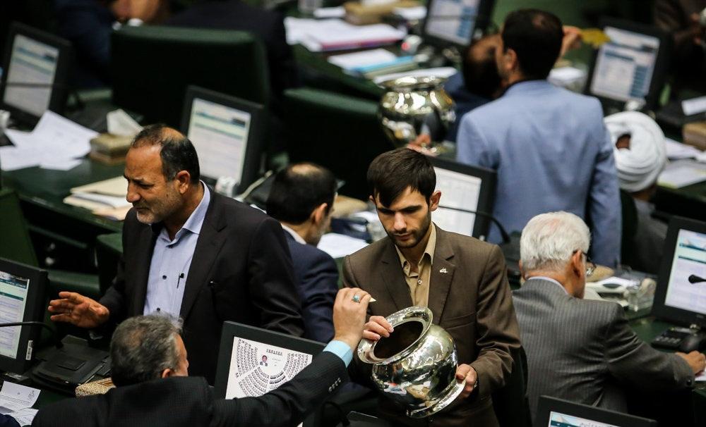تصاویر : انتخاب هیات رییسه مجلس شورای ی