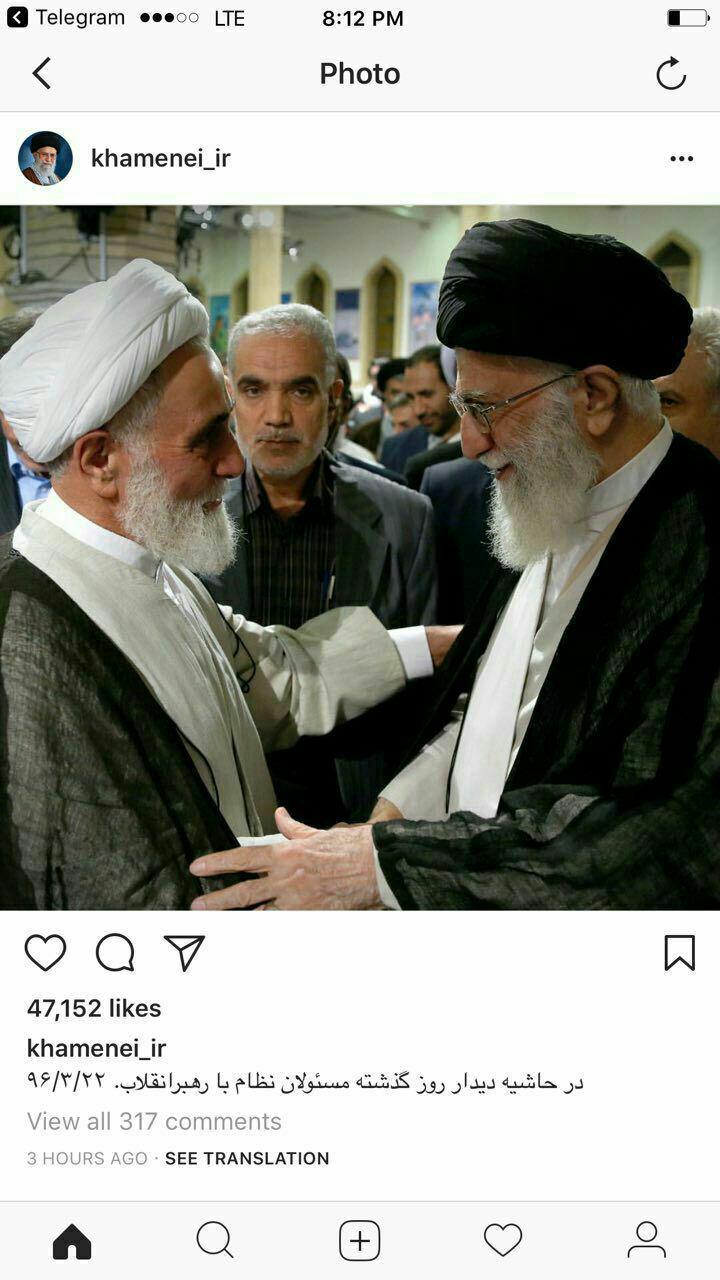 عکس/ دیدار رهبرانقلاب وناطق نوری درضیافت افطار