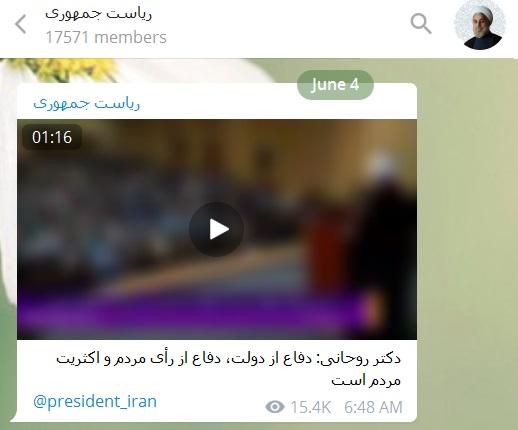 دو استدلال ساده در مورد «تحریف بی رحمانه» سخنان رییس جمهور!/ تفاوت انتقادات 200 کلمه ای روحانی با «فیلم» و «خبر رسمی» دفتر ریییس جمهور؛ 5 کلمه، صفر کلمه! + سند و فیلم