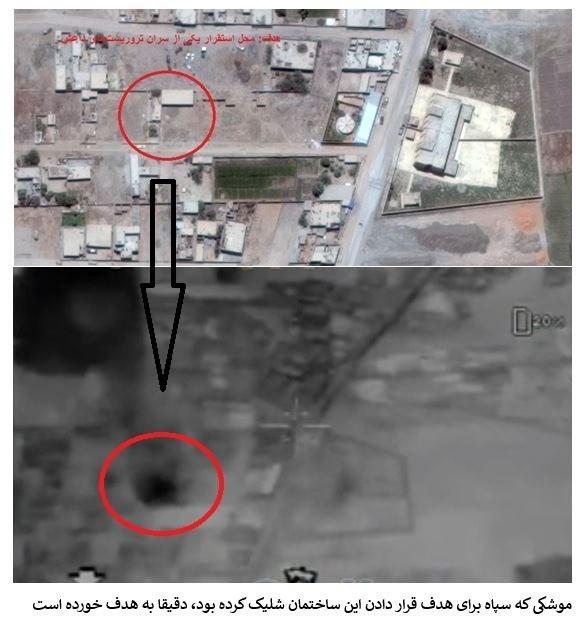 مستندات اصابت دقیق موشکهای سپاه به مواضع داعش + تصاویر و نقشه