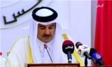 شروط 13گانه کشورهای عربی برای قطر