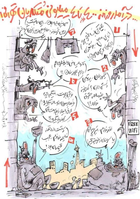 کاریکاتور / گداهای تهران روزانه تا ۴ میلیون تومان درآمد دارند!