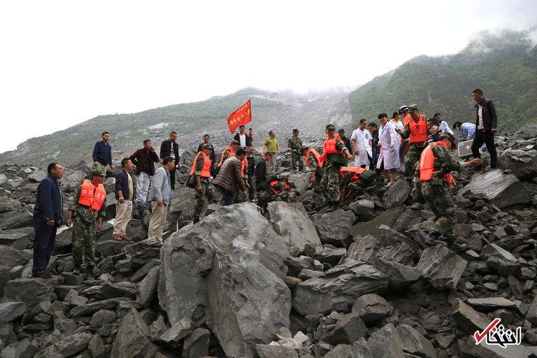 تصاویر : رانش زمین در چین و دفن شدن ۱۴۰ روستایی