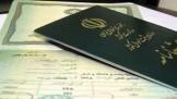صدور شناسنامه در بازه زمانی کمتر از دو هفته در تهران
