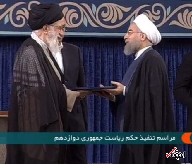 رهبر معظم انقلاب حکم روحانی را تنفیذ کردند: به پیروی از گزینش ملت ایران، رأی آنان را تنفیذ و دانشمند محترم دکتر حسن روحانی را به ریاست جمهوری اسلامی ایران منصوب میکنم