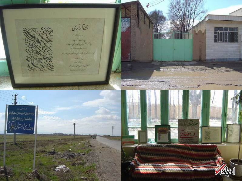 تصاویر : تبعید غیرقانونی ۱۰ ساله مصدق به احمدآباد