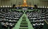 تابش: مجلس درباره وزرای پیشنهادی به پختگی رسیده است/ حواشی پیرامون ظریف و آن نماینده بحث داخلی است/ بیش از 150 موافق رحمانی فضلی ثبت نام کرده اند