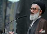 امام جمعه قم با اشاره به موگرینی: پیرزنی عشوهگر درخور تکریم نیست