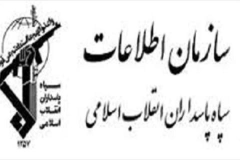 شناسایی و بازداشت شبکه ترویج مسیحیت و کلیساهای خانگی از سوی اطلاعات سپاه