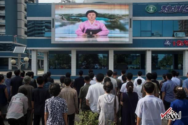 عکس/ خوشحالی مردم کره شمالی از آزمایش بمب هیدروژنی