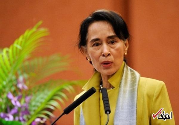 ادعای عجیب سوچی: اخبار منتشر شده درباره روهینگیا جعلی است!