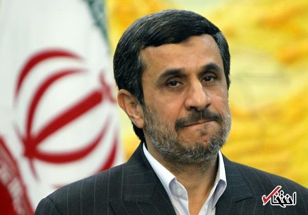 يك مقام ديوان محاسبات: در حال هماهنگي برای انتشار احكام صادرشده برای احمدينژاد هستیم/ به جز او، نام افراد ديگري هم در اين احكام وجود دارد