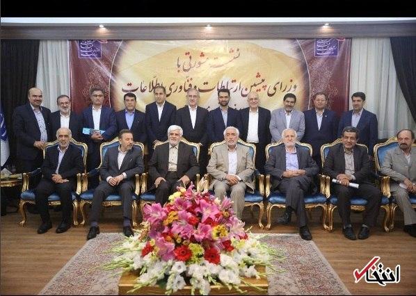 از عارف تا جهرمی؛ همه وزیران ارتباطات در یک قاب +عکس