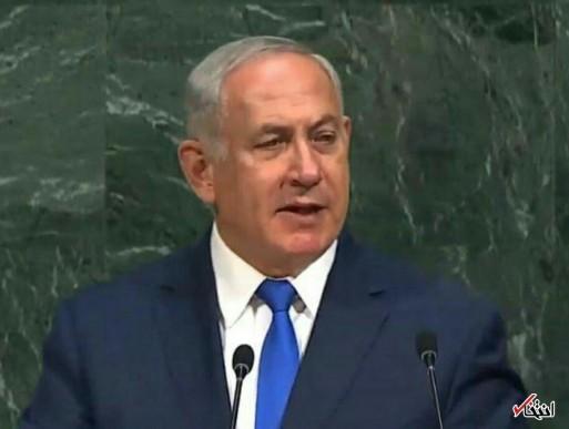 نتانیاهو در سازمان ملل: برجام مایه شرم است؛ کاملا با ترامپ موافقم / برجام را تغییر دهید یا لغوش کنید / ایران هر روز تهدید به محو کردن اسرائیل می کند / دوشادوش کشورهای عربی با تهران مقابله می کنیم / حتی پنگوئنهای قطب جنوب هم اسرائیل را دوست دارند!