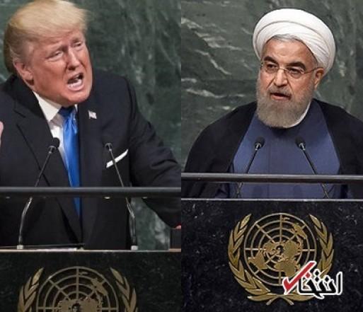 فیلم/ مقایسه لحن و محتوای سخنان روئسای جمهور ایران و آمریکا / چه کسی بهتر و تاثیرگذارتر سخن گفت؟ روحانی یا ترامپ؟