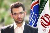 پاسخ وزیر ارتباطات به پافشاری مجری رادیو در مورد چرایی استفاده از توییتر: چرا صداوسیما از ماهواره که ممنوع است، استفاده می کند؟!/ قانونی برای منع فعالیت ایرانیها در توییتر نداریم/ فضای مجازی نه وحشی است و نه سرکش