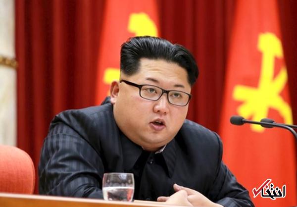 رهبر کرهشمالی: ترامپ به دلیل تهدیدهایش بهای سنگینی میپردازد