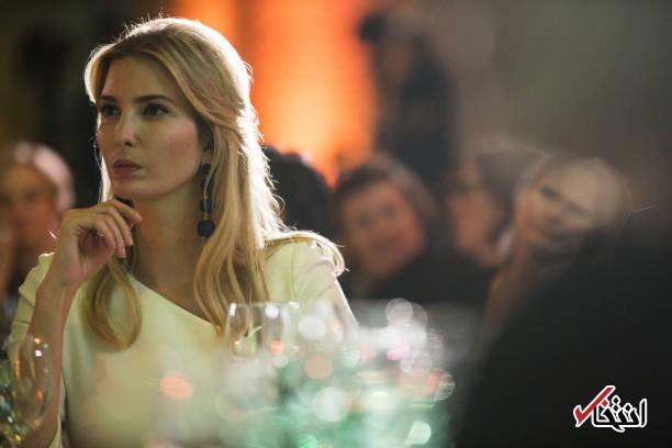 عکس/ دختر دونالد ترامپ در کنفرانس خوشبختترین زنان قدرتمند