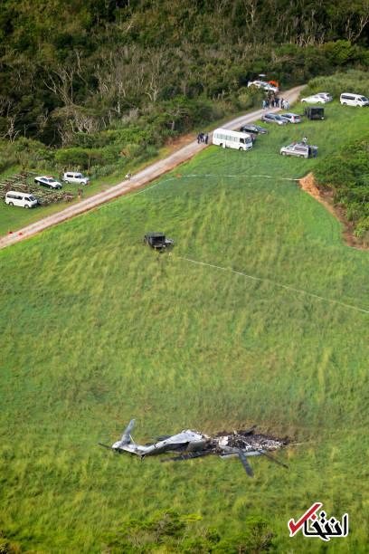 عکس/ سقوط بالگرد ارتش آمریکا در اوکیناوای ژاپن