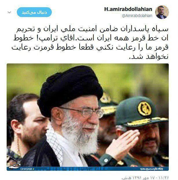 عبداللهیان: تحریم سپاه، خط قرمز همه ایران است