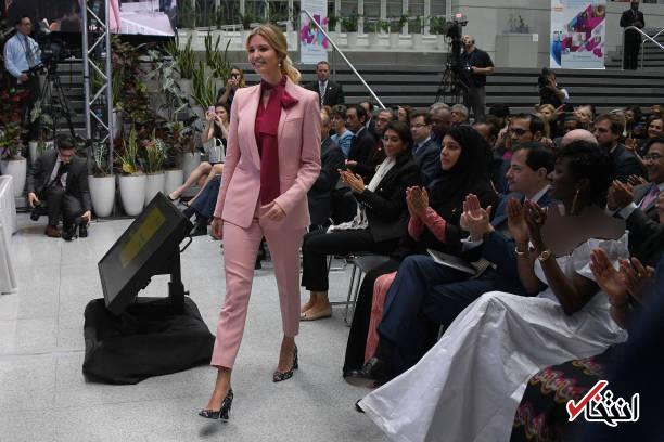 عکس/ دختر دونالد ترامپ در نشست بانک جهانی
