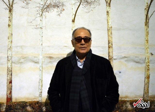 جایزه ویژه آسیا پاسیفیک برای عباس کیارستمی