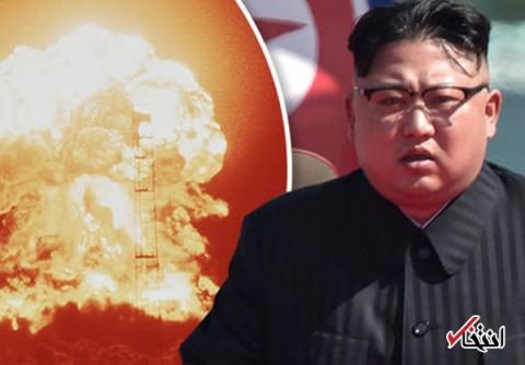 کره شمالی: آمریکا باید با برنامه اتمی ما کنار بیاید/ به فعالیتهای اتمی ادامه میدهیم