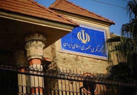 بیانیه سرکنسولگری ایران در اربیل در پی تعرض روز جمعه