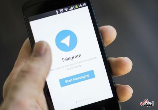 علیه مدیریت تلگرام اعلام جرم شد؛ تبعیت این شبکه از قوانین غربی مانع از رسیدگی نیست/  ارایه خدمات تلگرام به گروههای تروریستی از جمله داعش